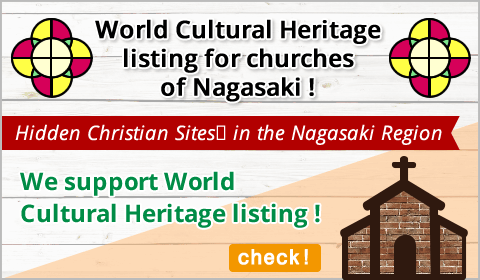 World Cultural Heritage listing